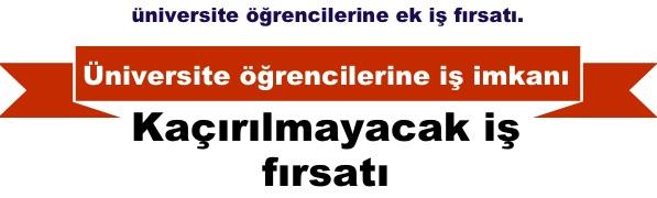امکانات موجود در دانشگاه های ترکیه