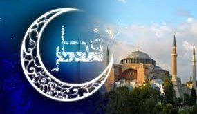 عید سعید فطر در کشور ترکیه