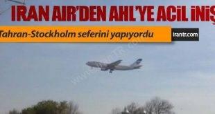 فرود اضطراری ایران ایر در استانبول