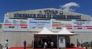 برگزاری نمایشگاه صنعت بسته بندی استانبول