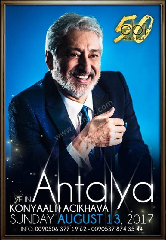 کنسرت شادمهر 2017 آنتالیا کنسرت ابی تابستان 96 در آنتالیا | خات نیوز