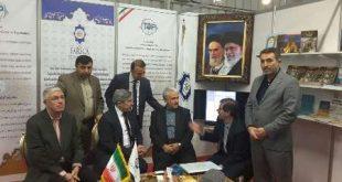 استقبال از مترجمان فارسی در ترکیه