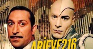 فیلم Arif V 2016در سینماهای سراسر ترکیه