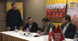 مربی ترکیهایبا تراکتور سازی رسما امضاشد