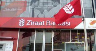 بانک های ایران در ترکیه حساب باز کردند