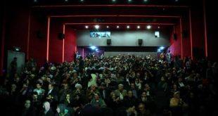 فیلم بوغازایچی استانبول