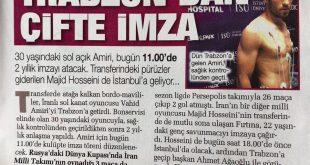 وحید امیری سوژه روزنامه ترکیه