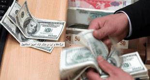 نرخ ارز وطلادر بازار آزاد امروز استانبول
