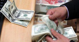 نرخ ارز در بازار آزاد استانبول