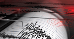 زمین لرزه ۴/۷ ریشتری در شرق ترکیه