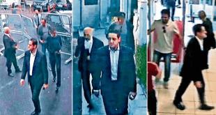 تصاویر حمل قطعات جسد خاشقجی از کنسولگری استانبول