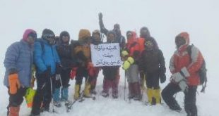 صعود تیم کوهنوردان آملی به قله آرارات ترکیه