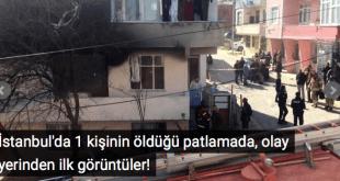 وقوعانفجار در استانبول