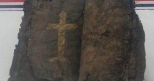 انجیل 1200 ساله در ترکیه کشف شد
