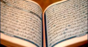 آموزش تلفنی قرآن در قونیه ترکیه