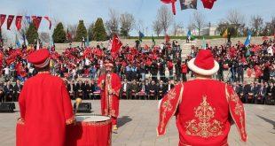 برگزاری جشنواره نوروز در ترکیه