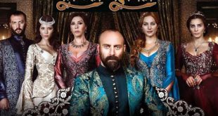 سریال ترکیه ای در برنامه تاریخ و سینما نقد تاریخی می شود