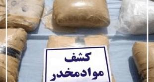 کشف 2900 گرم حشیش از مسافر ترکیه در فرودگاه اصفهان