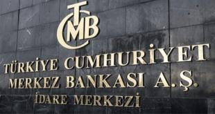 مدیران ارشد بانک مرکزی ترکیه از سمت خود برکنار شدند