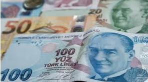 حجم ذخایر ارزی ترکیه افزایش یافت