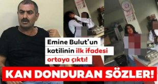 ترکیه در شوک قتل امینه بلوت