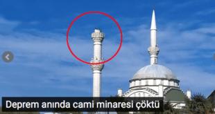 زلزله استانبول را لرزاند خطوط ارتباطی در استانبول قطع شد