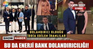 شیوه کلاه برداری ایرانیان در ترکیه