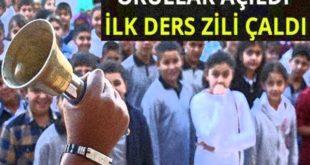 اولین روزسال جدید تحصیلی در ترکیه