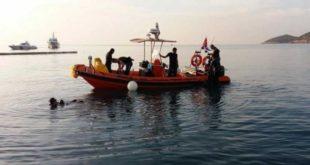 قایق حامل پناهندگان از ترکیهدر دریا مفقود شدند