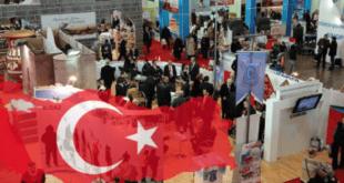 ترکیه سه میلیارد دلار به سه بانک دولتی خود تزریق می کند