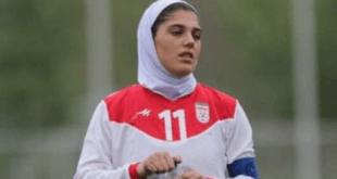 دعوتنامه باشگاه ترکیه ای برای جذب دختر فوتبالیست کشورمان