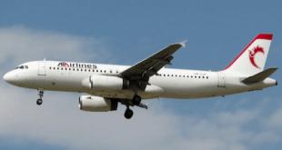 کاهش نرخ بلیت پرواز ترکیه
