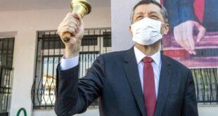 بازگشایی مدارس در ترکیه