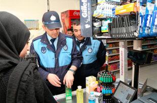 برخورد با گرانفروشی مواد غذایی در ترکیه