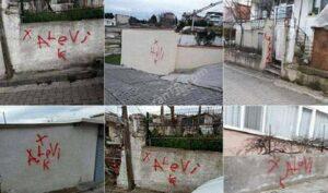 خانههای علویان در ترکیه علامت گذاری شد