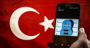 ممنوعیت تبلیغات ترکیه برای توییتر