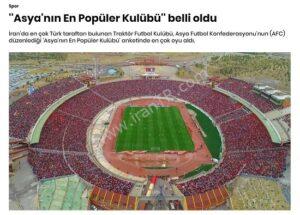 بازتاب انتخاب تراکتور در رسانه های ترکیه