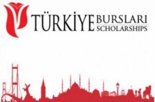 اطلاعات بورسیه تحصیلی ترکیه