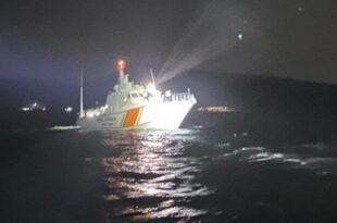 کشته و مفقودی به علت واژگونی قایق در ترکیه