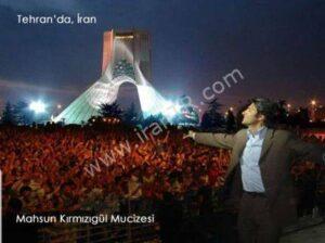 ماهسون خواننده مشهور ترکیهای