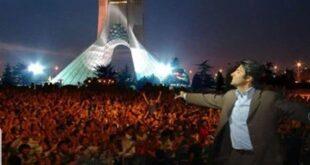 رونمایی از آلبوم جدید خواننده مشهور ترکیهای در ایران