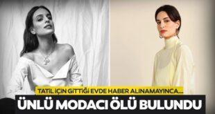 طراح مشهور ترکیه مرده پیدا شد