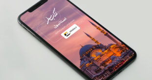 دومین کتاب سفر علیبابا در استانبول منتشر شد