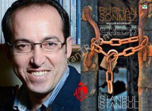 تاریخ اجتماعی ترکیه اثر برهان سونمز