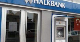 اعتراض هالک بانک ترکیه به کیفرخواست آمریکا