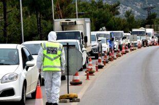 تعطیلی سراسری برای مقابله با کرونا در ترکیه