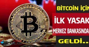 بانک مرکزی ترکیه استفاده از ارزهای دیجیتالی را ممنوع کرد