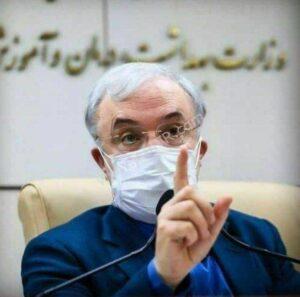 درخواست وزیر بهداشت برای توقف سفر به ترکیه