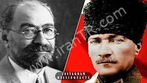آتاتورک خطاب به محمدعلى فروغی
