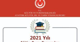 اعلام زمابندی بورسیه تحصیلی ترکیه سال 2021